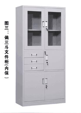 学生储物柜提供 衡水专业的学生储物柜供应商是哪家