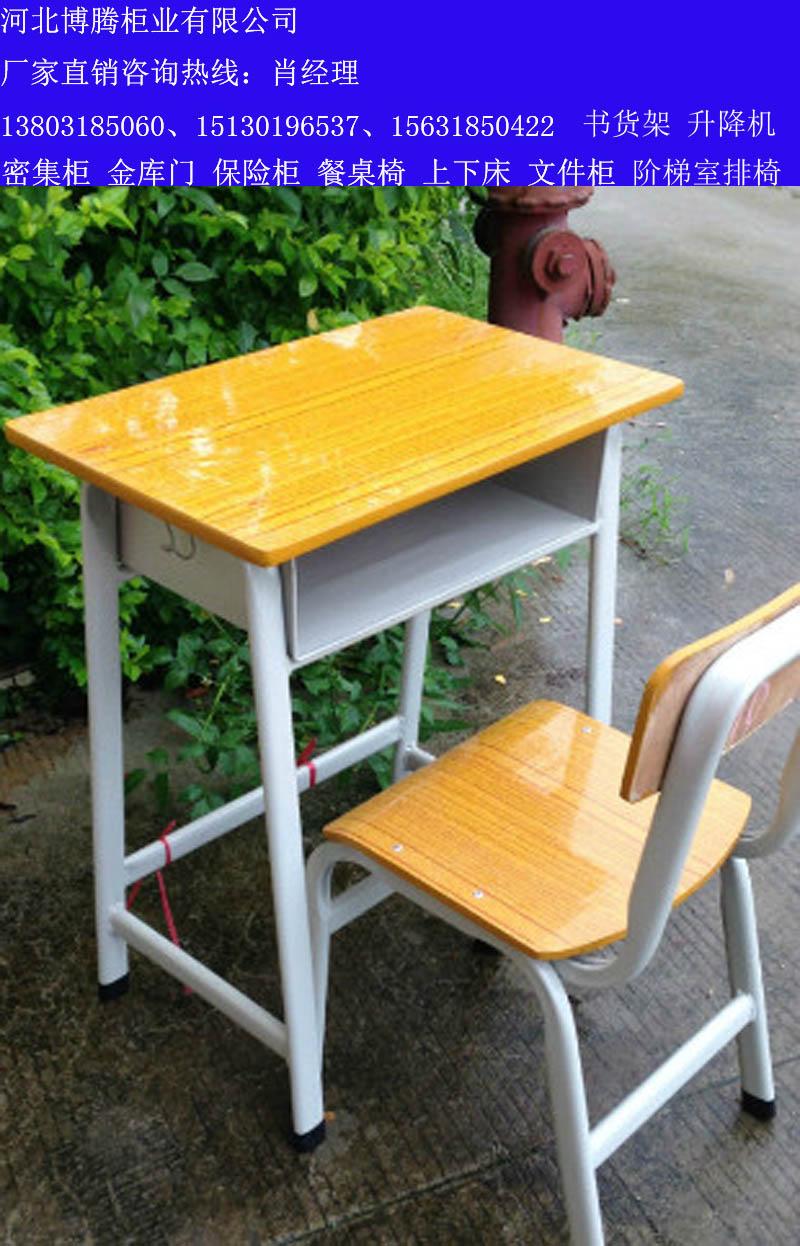 校用课桌椅供货厂家——怎么买质量硬的校用课桌椅呢