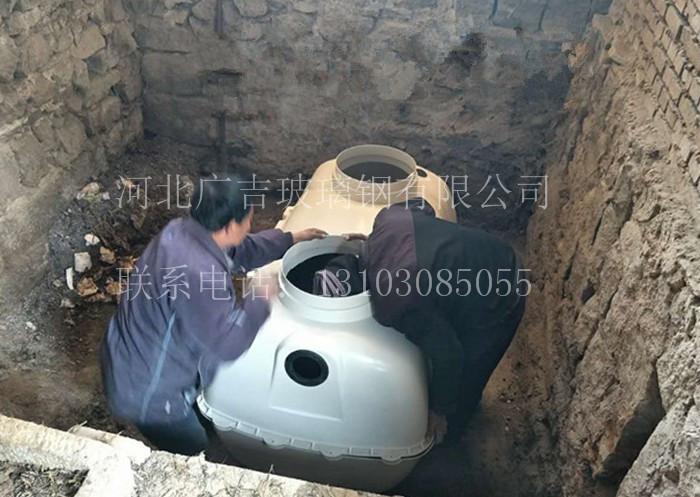 衡水价格实惠的模压化粪池出售_定制模压化粪池