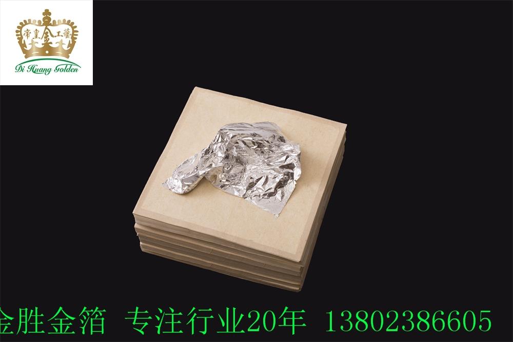 优质的银箔、纯银箔、纯银箔生产厂家,,纯银箔纸,广东新品纯银箔纸批销