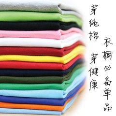 纯棉系列,圆领、翻领T恤衫