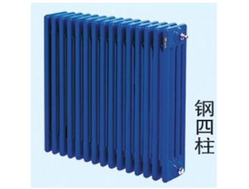 河南钢制暖气片 亲 天冷就用旭辉钢制暖气片