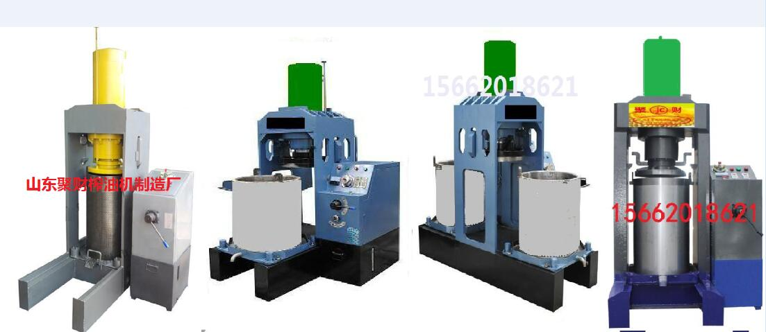 油腻榨油机信息 价位合理的螺旋榨油机供应信息