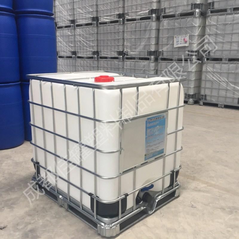 云南IBC集装吨桶-知名厂家为您推荐热销的IBC集装吨桶