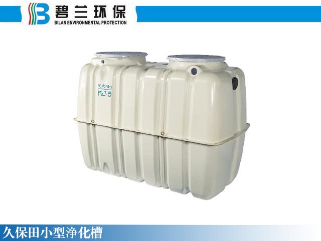 上海品牌好的久保田浄化槽廠家直銷,選購久保田浄化槽