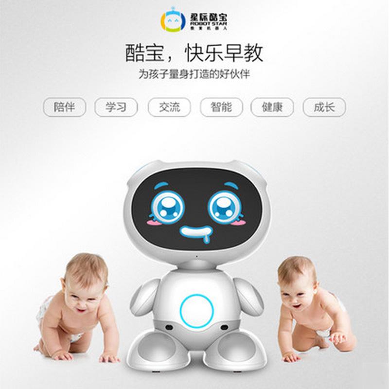 儿童早教品牌加盟_儿童早教机找广州智惟高