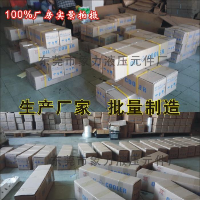 专业的注塑机油水冷却器 制作商_厂家批发传热设备冷却器