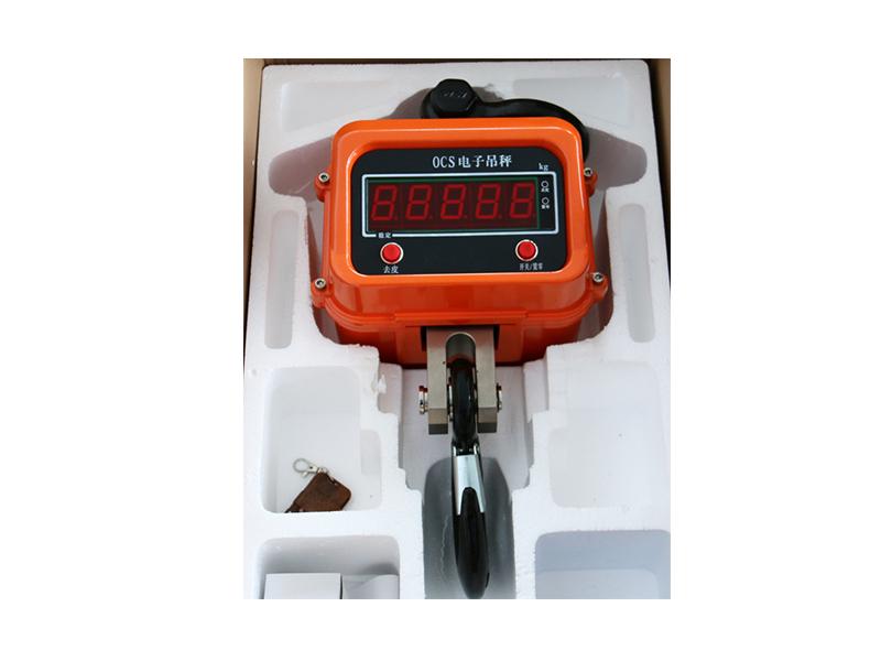 电子吊钩秤生产厂家-供应质量好的宣星地磅 电子吊钩秤