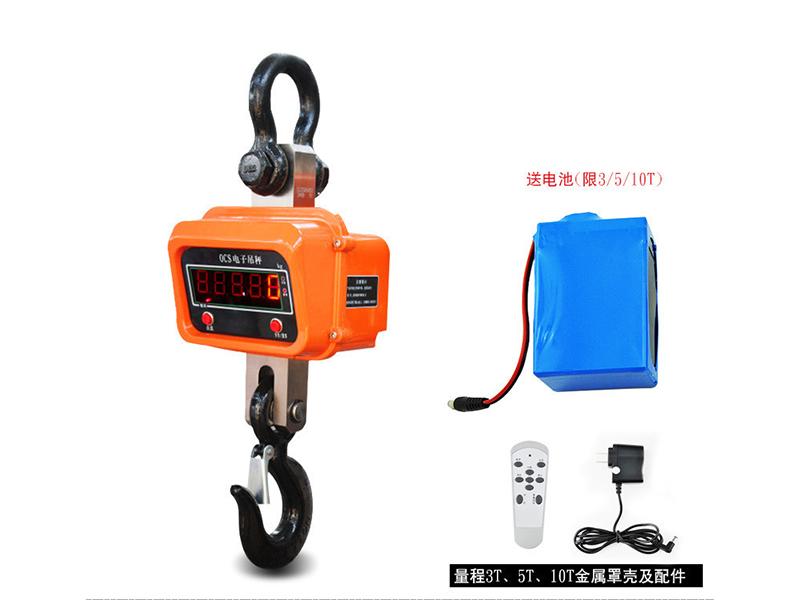 哪里能买到划算的宣星地磅 电子吊钩秤——电子吊钩秤哪家好