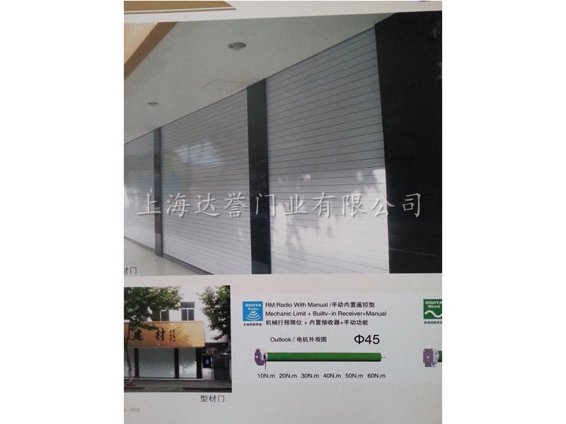 不锈钢卷帘门生产厂家_优良的不锈钢卷帘门就在上海达誉门业