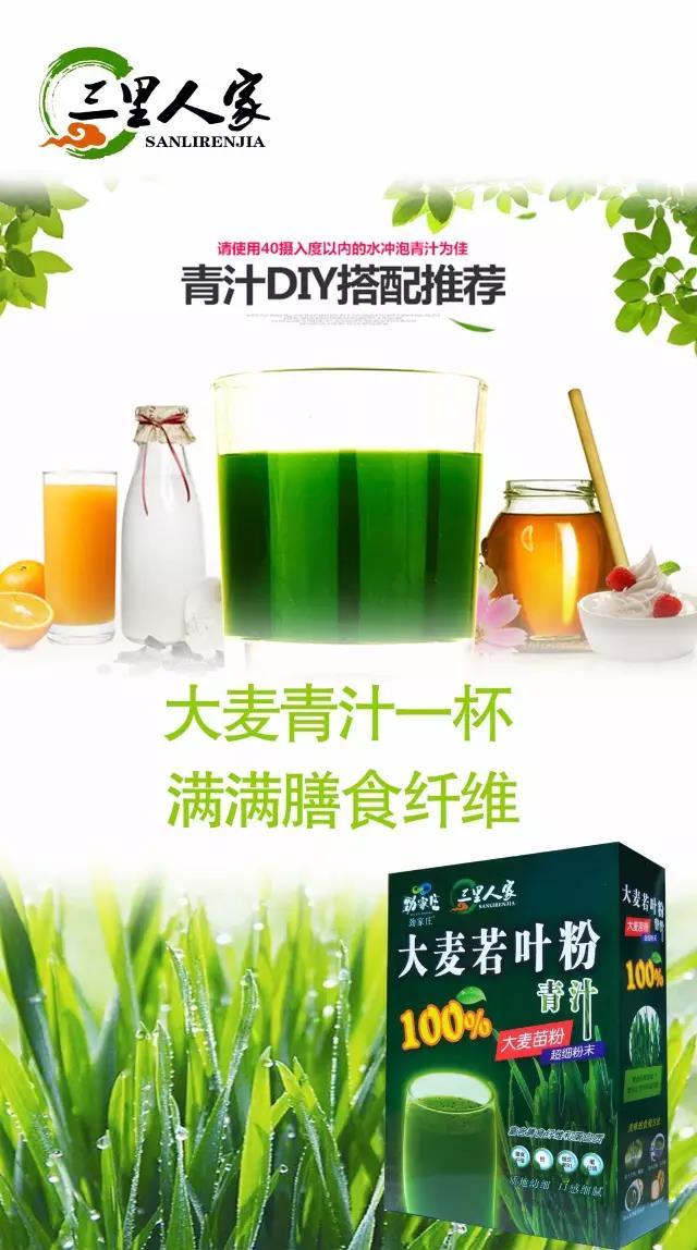 秦皇岛哪里有青汁供应-爆销青汁