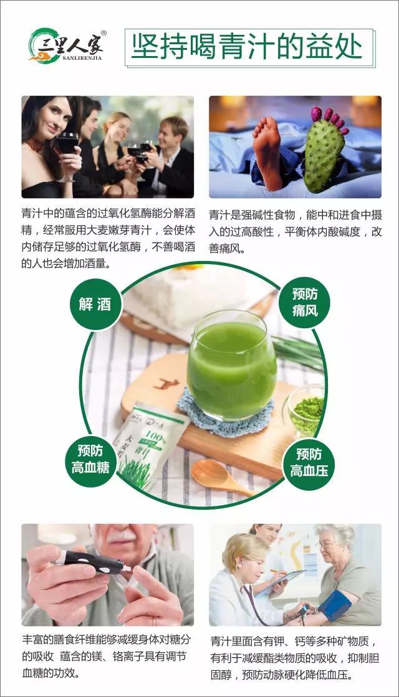 朗易国际贸易-信誉好的青汁供应商|营养的青汁