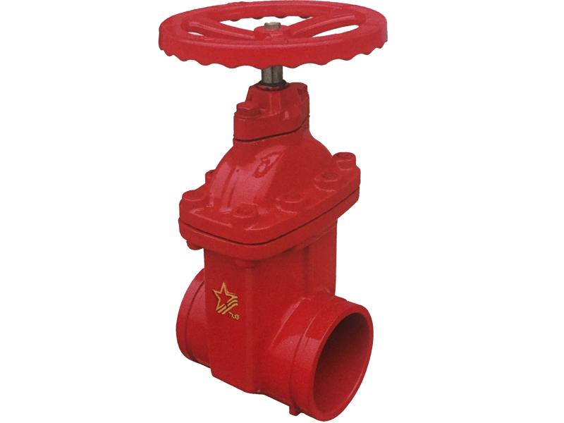 甘肃气体灭火装置_供应兰州价格合理的消防器材