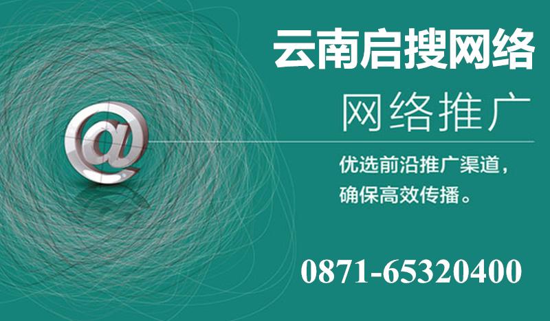 云南网站设计,口碑好的网站建设公司