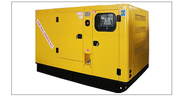 永锋盛50kw静音柴油发电机组-厦门哪里有供应高质量的山东潍坊静音50kw发电机