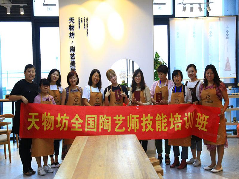陶艺师培训哪家好 山东可靠的陶吧加盟公司