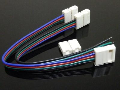 茂名灯条连接器_广东价位合理的LED灯条连接器供销