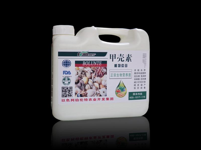 山东甲壳素批发商-来伯伦特农业开发,买高质量的甲壳素