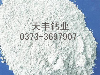 氫氧化鈣值得信賴的品牌產品 ——天豐鈣業批發氫氧化鈣