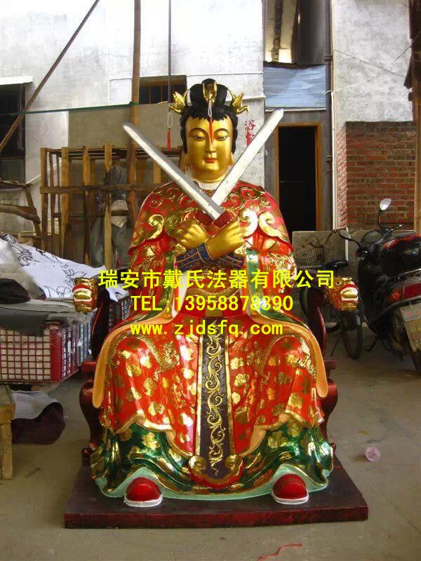 戴氏法器厂玉皇大帝铸造工艺精湛,宜昌玻璃钢玉皇大帝
