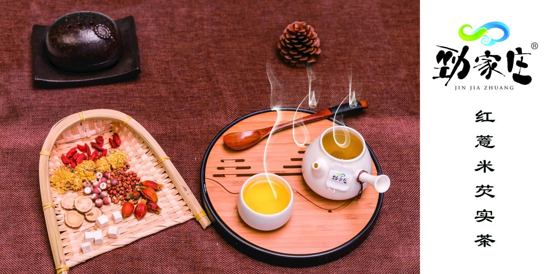 哪儿有信誉好的红枣黑糖姜茶批发市场|沧州三里人家生产厂家