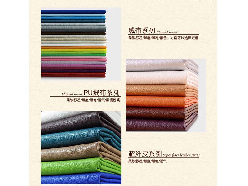 海北软包背景墙定做-慧森艺术软包提供质量硬的软包背景墙产品