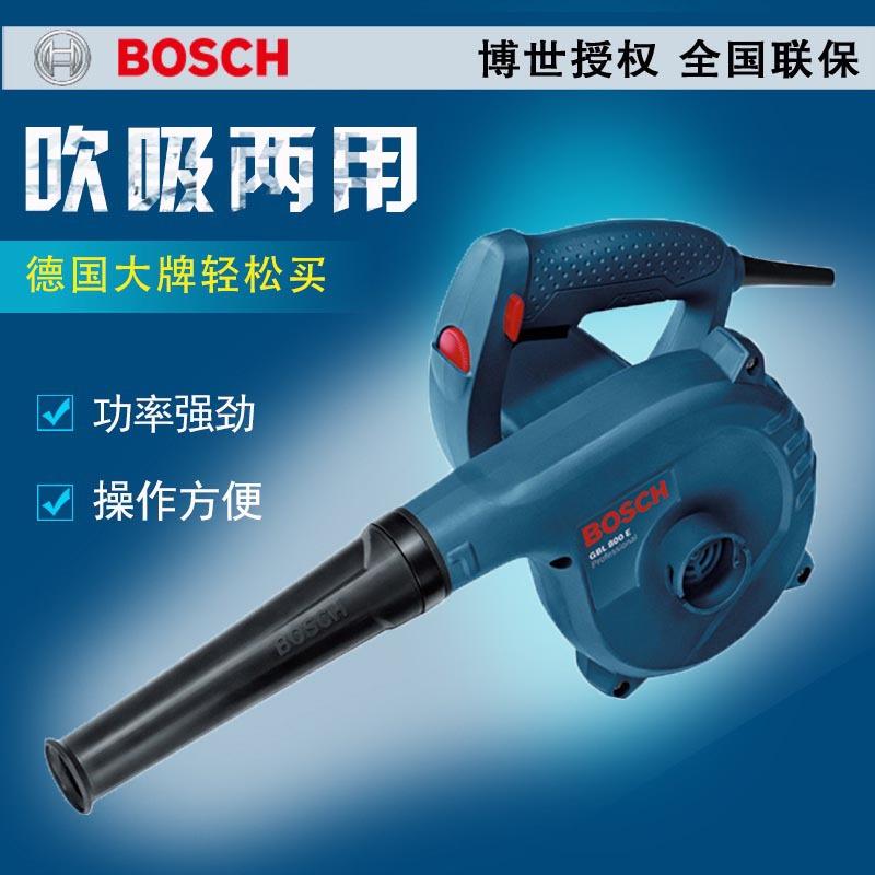 GBL800E_深圳可靠的博世吹风机供应商推荐