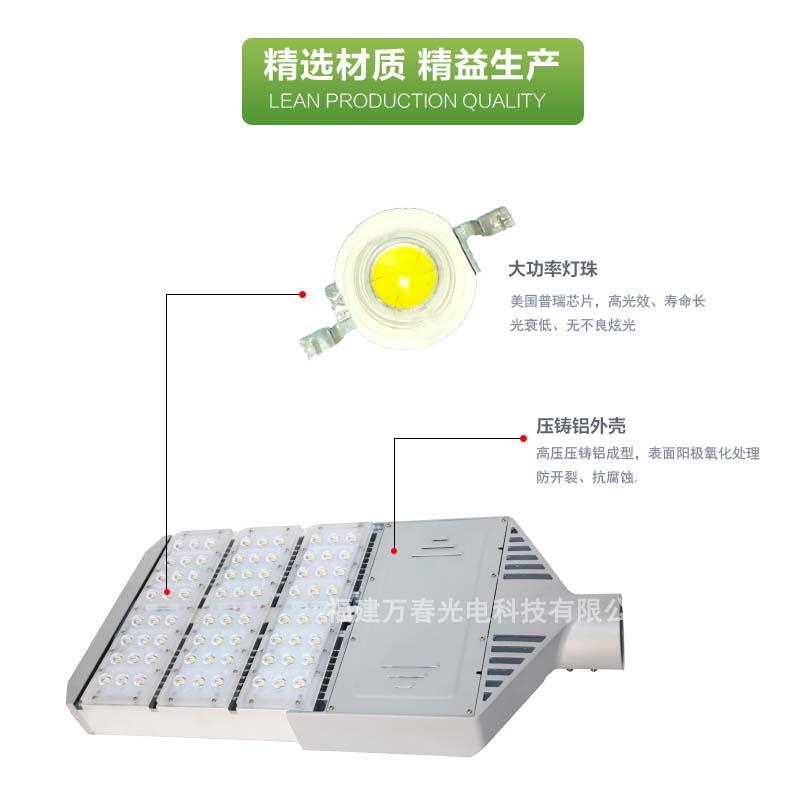 供应厂家直销led路灯头太阳能路灯头-供不应求的led路灯头品牌推荐