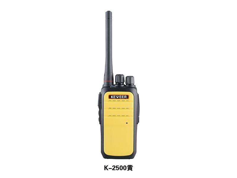 柯维对讲机代理-口碑的柯维对讲机供应商当属华予通电子科技