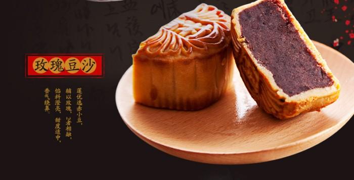 广西月饼团购批发-广西口碑好的南宁月饼出售