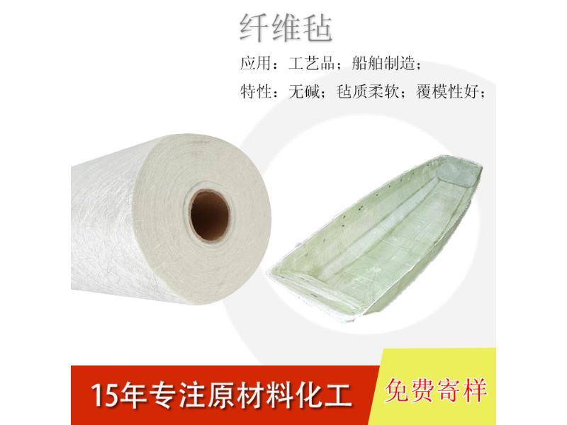 宁德纤维毡厂家-销量好的纤维毡批发