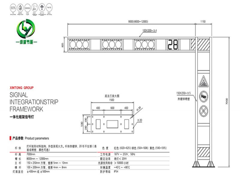 渭源交通信号灯生产厂家-有信誉度的交通信号灯生产厂家就是甘肃绿源节能照明工程
