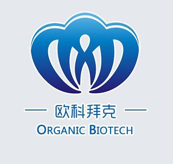 洛陽歐科拜克生物技術股份有限公司