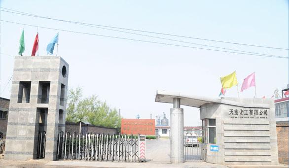 實惠的粗酚哪里有賣 優質的山西運城天寶化工工業苯