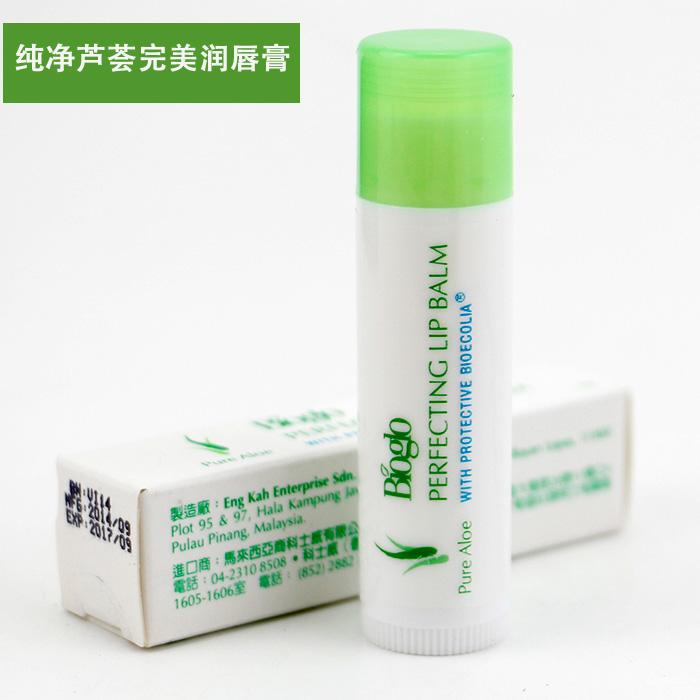 广东具有性价比的兴维bioglo 纯净芦荟完美润唇膏品牌,好用的兴维bioglo 纯净芦荟完美润唇膏