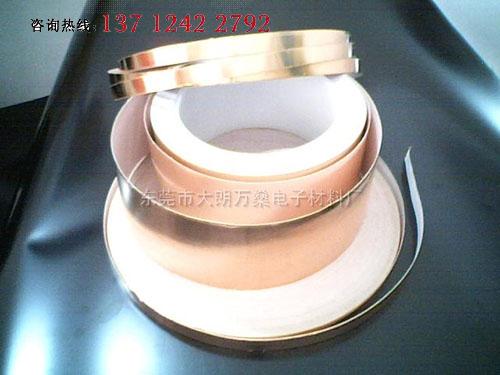 万易燊电子——专业的自粘铜箔提供商-自粘铜箔公司
