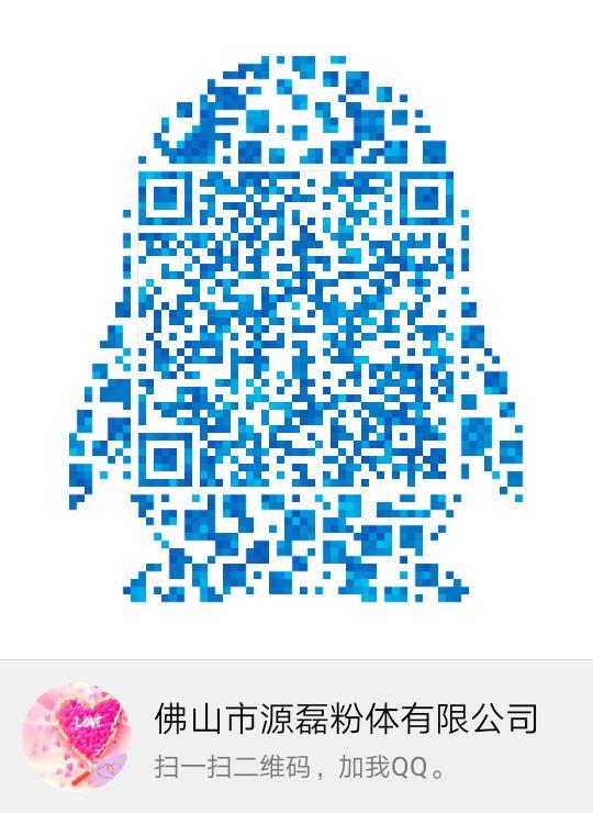 广州超白高光钡低价出售-质量好的广州超白高光钡广东源磊粉体品质推荐