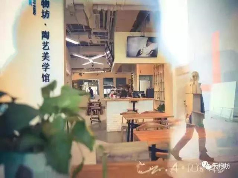 北京陶吧|天物坊陶艺文化_专注陶吧DIY加盟