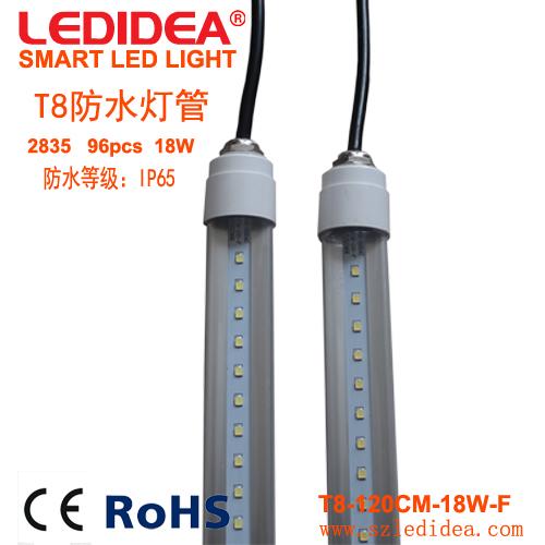 深圳兴万光电_LED防水灯管专业提供商 LED防水灯管价格