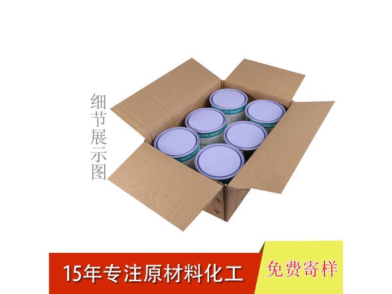 厂家出售珠光浆PS-902工艺品专用耐高温珠光浆