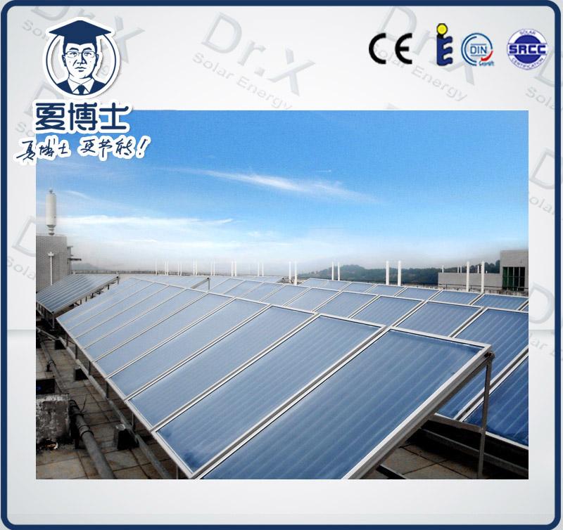 哪儿能买到销量好的夏博士蓝钛平板太阳能集热器呢 _小区平板太阳能