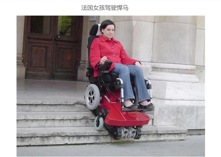 无障碍爬楼轮椅厂家_实惠的法国悍马H8电动爬楼轮椅哪里买