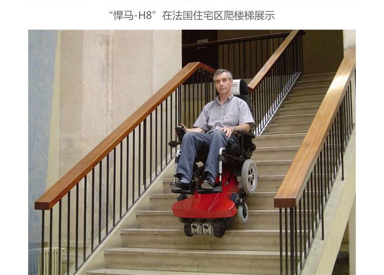 梯陆两栖电动爬楼车三轮价格-供应北京性价比高的法国悍马H8电动爬楼轮椅