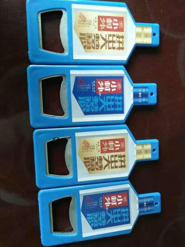 在哪能买到高质量的开瓶器,吉林开瓶器价格