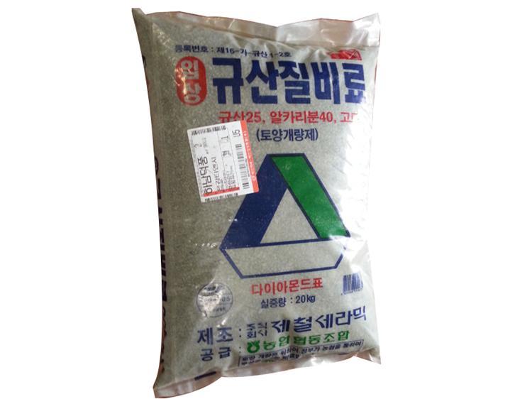 土壤调理剂价格|供应山东质量好的土壤调理剂