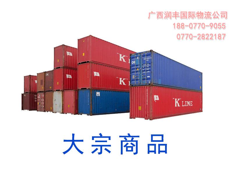 想找放心的代理钦州货物进口报关就来润丰国际物流 钦州进口报关代理