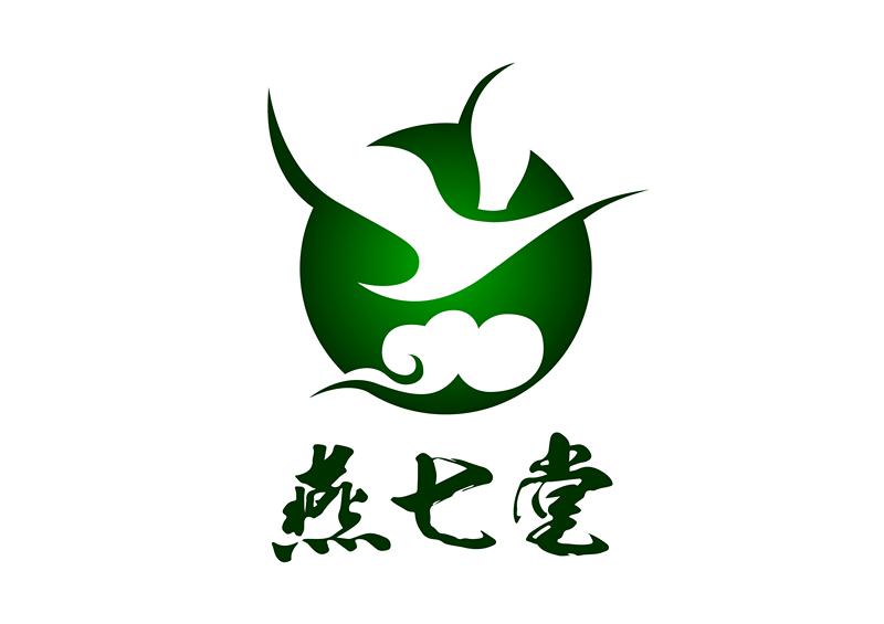 广州燕七堂商贸千亿平台