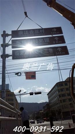 白银广告标牌制作|兰州实惠的广告标示标牌批售