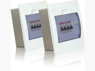 定西配电箱生产-专业供应兰州配电箱
