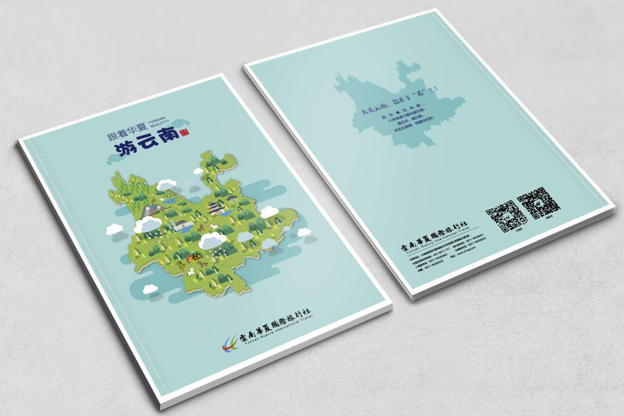 昆明專業的畫冊設計制作印刷服務報價——創意畫冊設計制作印刷